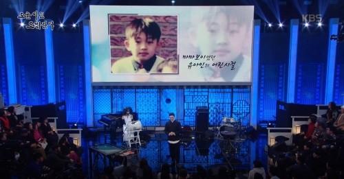 '마마보이' 유아인이 '도올아인 오방간다'서 밝힌 아버지와 서먹했던 사연