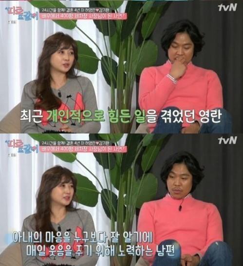 """오빠 잃은 허영란의 남편 김기환 """"아내 최근 힘든 일 겪어, 점점 위축되고~"""""""