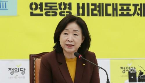 """""""선거제 개혁 5당 정치협상 구성을"""""""