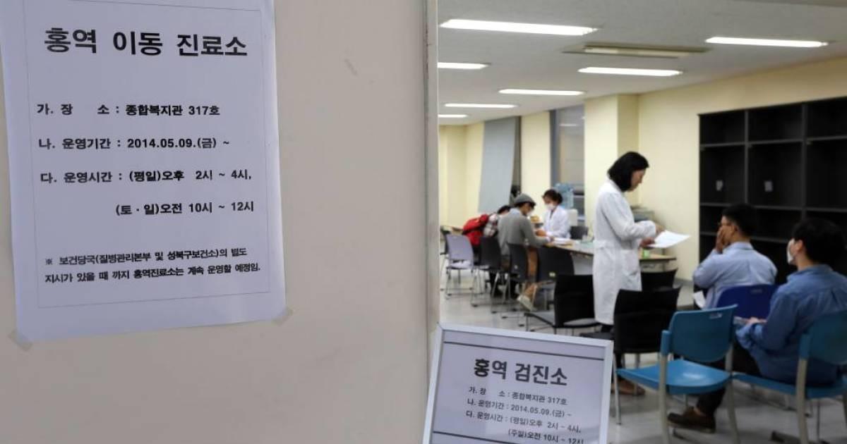 홍역에 신생아 RSV…잇단 전염병 확산에 보건당국 '빨간불'