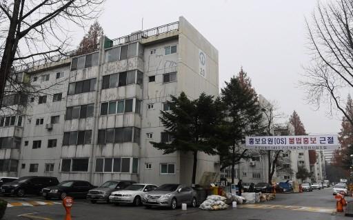 """반포3주구 조합장 해임 불발…""""2월 중 재소집 할 것"""""""