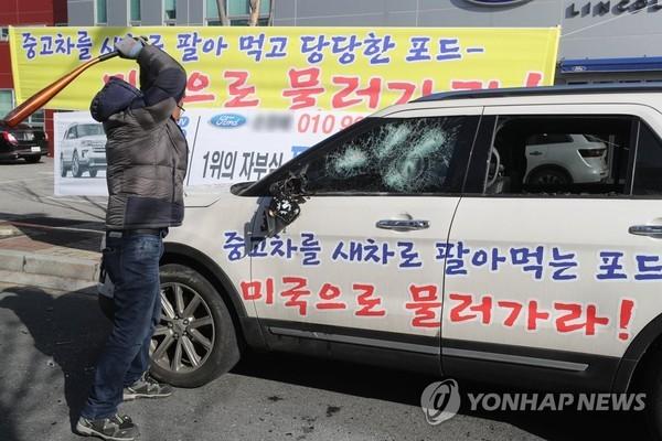 """5천만원 포드 차량 부순 전주 50대 남성…""""내게 새차로 속여 팔았다"""""""
