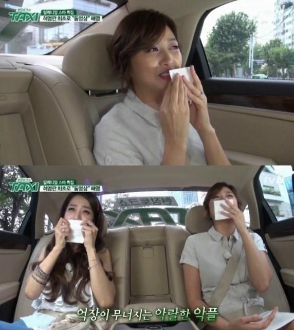 """허영란, 김기환과 결혼 때 악플 시달렸다? """"퇴물된 후 연극배우랑 결혼한다고"""""""