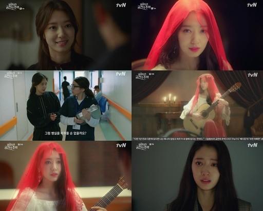 '알함브라' 아쉬운 종영… 박신혜 연기는 빛났다