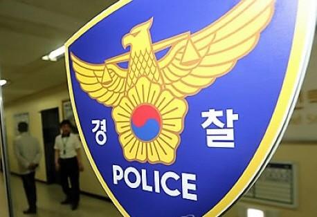 """""""진각종 최고지도자 아들이 성추행""""… 경찰 수사 착수"""