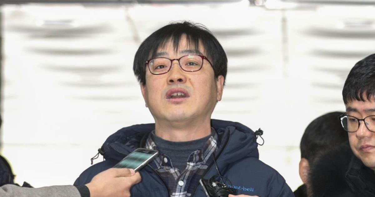 法 '청와대 앞 시위' 김수억 지회장 구속영장 기각