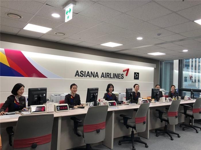 아시아나항공, 광화문 중앙매표소 서울 공덕동 이전
