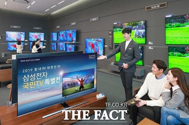 삼성전자, '2019 힘내라! 대한민국! 국민TV 특별전' 시행