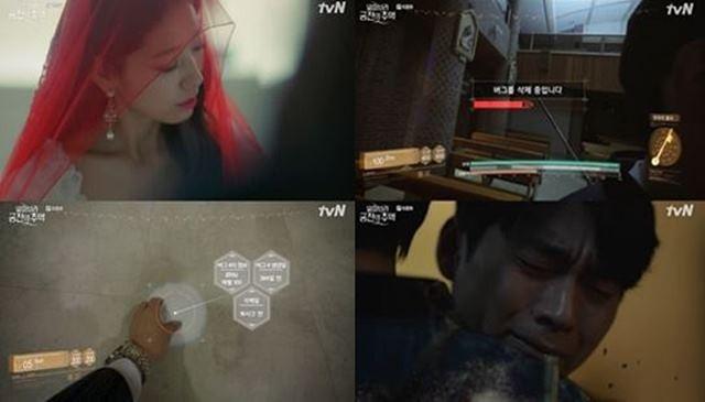 """아쉬운 결말 '알함브라', 9.9% 종영…송재정 작가 """"공부 열심히 할 것"""""""