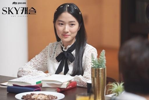 'SKY 캐슬' 김혜윤, 싸이더스HQ와 전속계약