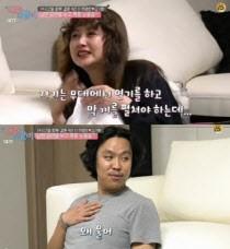 """'따로 또 같이' 허영란, ♥김기환 애교에 눈물 쏟은 사연은? """"나 때문에 미안해"""""""