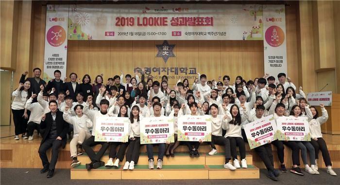 SK행복나눔재단, 청년 사회혁신가 양성 동아리 루키 '성과 발표회' 개최