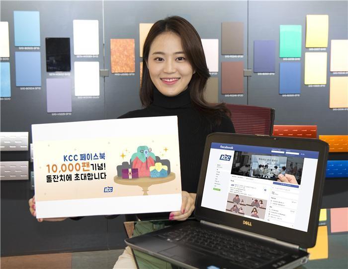 """KCC """"페이스북 계정 팬 1만명 돌파"""""""