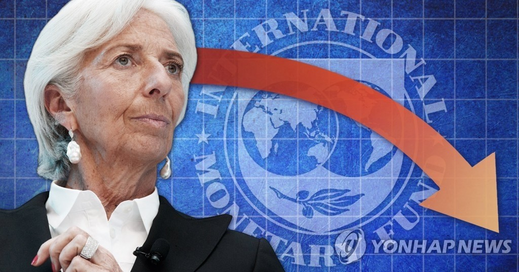 "IMF ""올해 세계경제 3.5% 성장"""