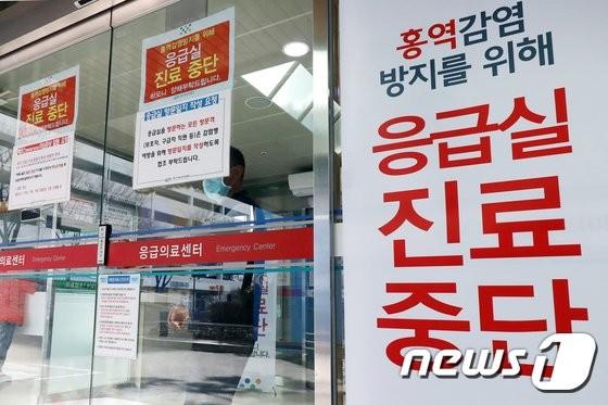 홍역 확진자 잇따라 '비상'… 홍역 증상은?