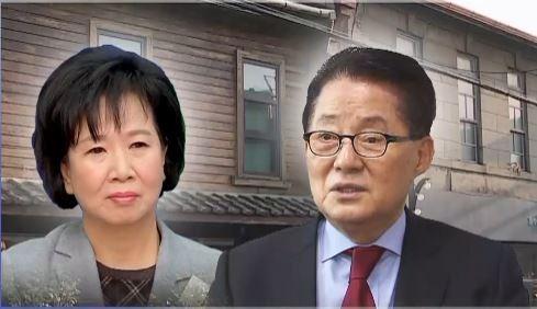 """손혜원 """" 일생을 통해 배신의 신공 보여준 박지원, 그래서 '배신의 아이콘'"""""""