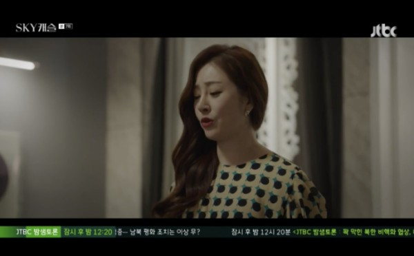 딘트, '스카이캐슬' 찐찐이가 입은 그옷?…드라마 인기에 패션도 화제성 ↑