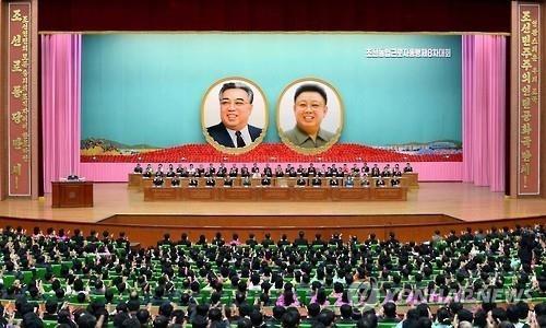 """북한 농민·청년단체, 南단체에 잇달아 편지 """"남북선언 이행"""""""