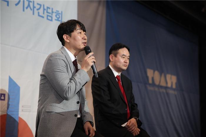 NHN엔터 클라우드 '토스트', 금융·쇼핑 시장 공략