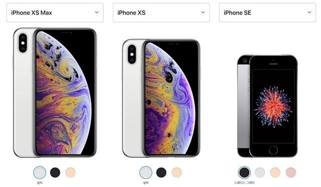 '콧대 낮춘' 애플, 실적 회복 카드 '아이폰SE 2' 꺼낼까