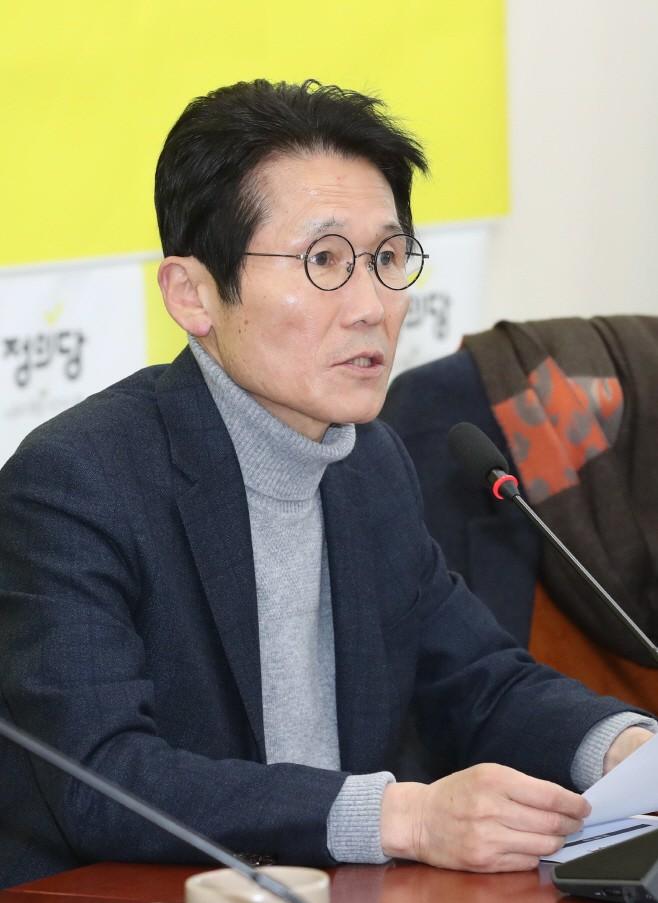 """윤소하 """"한국·바른미래, 정치적 목적의 국정조사 요구 당장 멈춰야"""""""