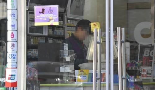 임대료·최저임금 인상 부담…'쪼개기 고용' 증가, 서민 타격 우려