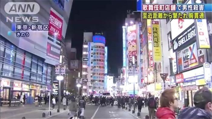 """외교부 """"일본서 한국인 남성 총격 사망…철저한 수사 요청"""""""