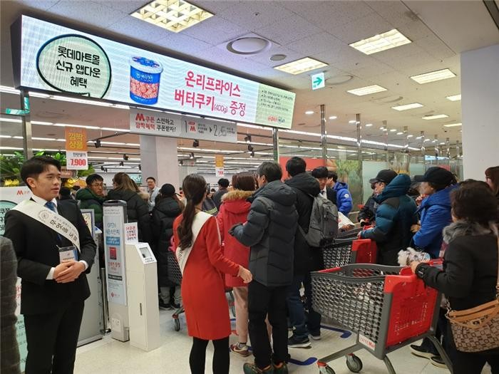 공정위 물류비 '갑질' 롯데마트 제재 착수, 과징금 최대 4천억원 전망