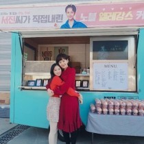 """스카이캐슬 예서 책상, 김혜윤 염정아 다정샷…""""진희 선배님의 삼계탕"""""""