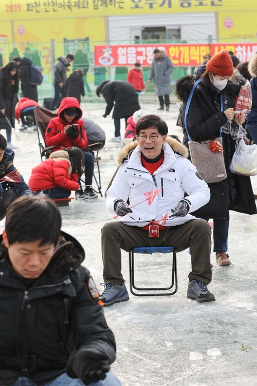 한국마사회 '산천어 축제' 관광 지원, 농촌 경제 활성화