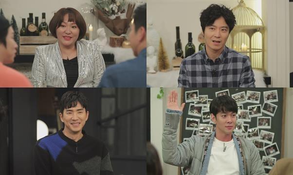 2b7e38ba8db '인생술집' 김현숙 고세원 윤서현 이규한, '막돼먹은 영애씨'가 떴다…화려한 입담 예고