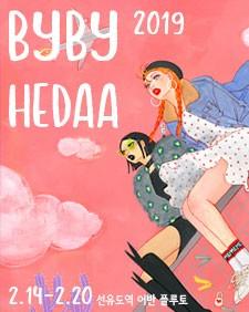 BYBY HEDAA 2019