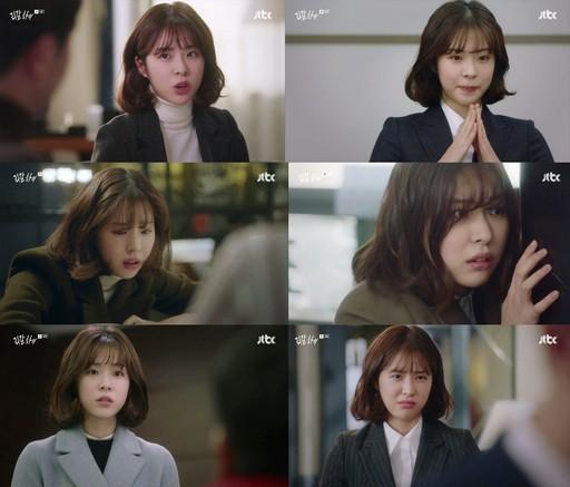 '리갈하이' 서은수, 진정성X코믹함 자유자재 넘나드는 新캐릭터