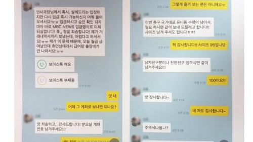 """""""워너원 콘서트 티켓 팔아요""""…'방송국 PD 사칭해 판매 사기' 20대 검거"""