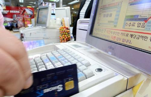 '1코노미 시대' 편의점 카드 사용액 8조 육박
