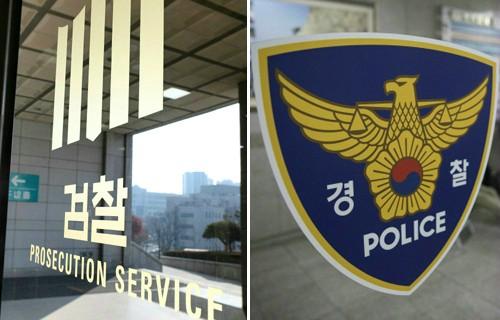 檢, 'MB·朴정부 경찰 정보문건' 전담팀 꾸려 본격 수사