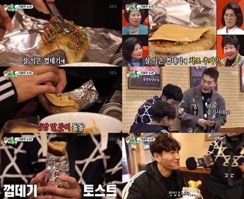 """'미운우리새끼' 김종국, 치즈들어간 '통껍데기 토스트'...""""생각보다 맛있네?"""""""