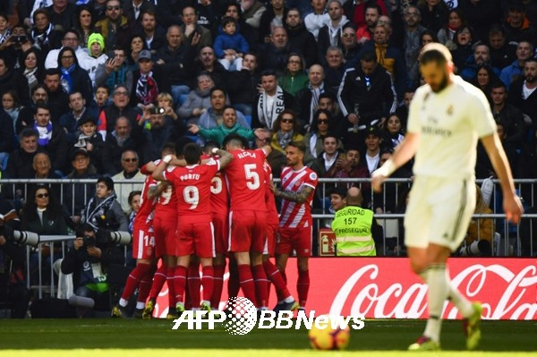 83일 만에 승리한 지로나, 상대는 '레알 마드리드'