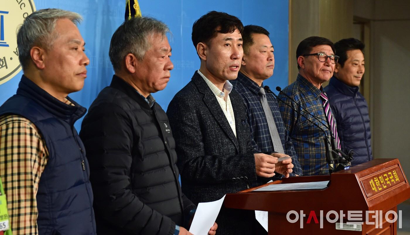 지만원 피해자 대책위 출범 기자회견하는 하태경 의원