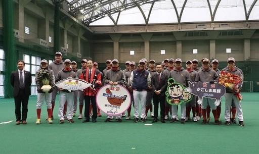 SK 퓨처스팀, 일본 가고시마시 환영행사 참석