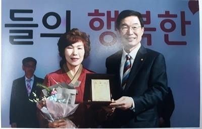 경산동부초, 교육복지 우수학교 수상