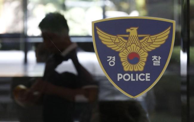 지하 송유관서 50대 남성 숨진 채 발견…경찰 부검 의뢰