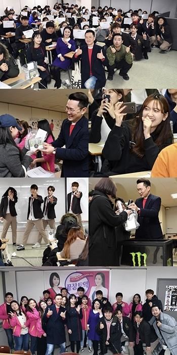 윤형빈부터 코쿤까지 '윤소그룹', '끝장토익'과 청춘 응원 이벤트 개최