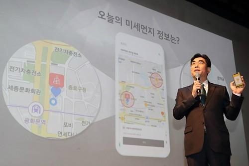 '미세먼지 정보 내게 맡겨'… KT가 출시한 '에어맵 코리아' 앱은?