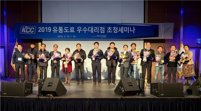 KCC, 전국 유통도료 우수대리점과 소통 강화