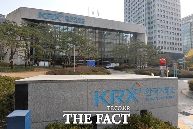 외국인, 1월 주식 사고 채권 팔아 50억 원 순유출