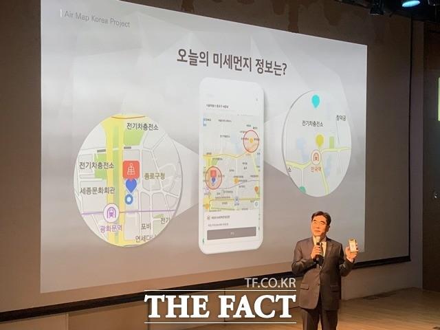 """""""미세먼지로부터 안전한 대한민국"""" KT '에어맵 코리아'"""