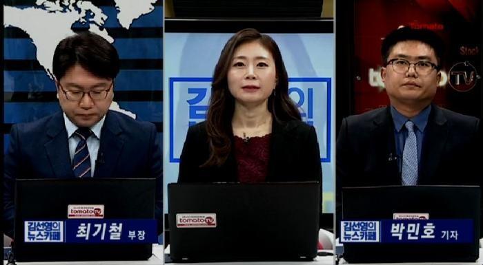 (김선영의 뉴스카페)드라이브 건 文, 공수처 설치 속도 붙을까?