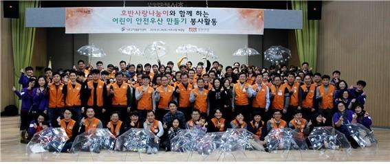 호반건설 '따뜻한 세상 만들기' 위한 다양한 사회공헌활동 나서