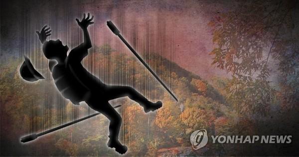 울산 문수산 추락, 50대 등산객 추락…목격자 신고했으나 '사망'